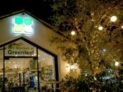 Greenleaf_Chop_Shop_Gourmet_exterior