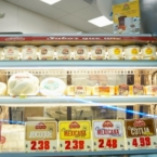 los altos fresh cheese