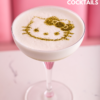 The Hello Kitty Grand Cafe is set to open on September 14, 2018 at the Irvine Spectrum! It will have a fast casual cafe setting open to the public and a separate private room for reservation-only afternoon tea program and cocktail service. #HelloKitty #HelloKittyCafe #HelloKittyGrandCafe #HelloKittyPopUp #IrvineSpectrum #HKCafe #HelloKittyIrvineSpectrum