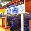 Soak City prices for cabanas and tube rentals at Knott's Soak City in Buena Park, CA - livingmividaloca.com - #LivingMiVidaLoca #KnottsSoakCity #KnottsBerryFarm #BuenaPark
